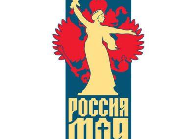 Россия моя – любовь моя