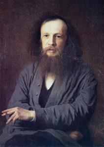 Дмитрий Иванович Менделеев (1834 — 1907)