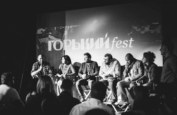 Фестиваль нового российского кино «Горький fest»