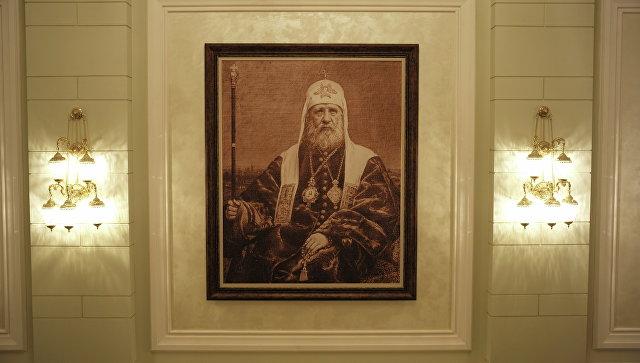 В Москве открылся историко-просветительский центр «Соборная палата»