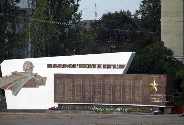 Второй том издания о «Памятниках ратной славы» прошлого и нынешнего столетия издан в Курске