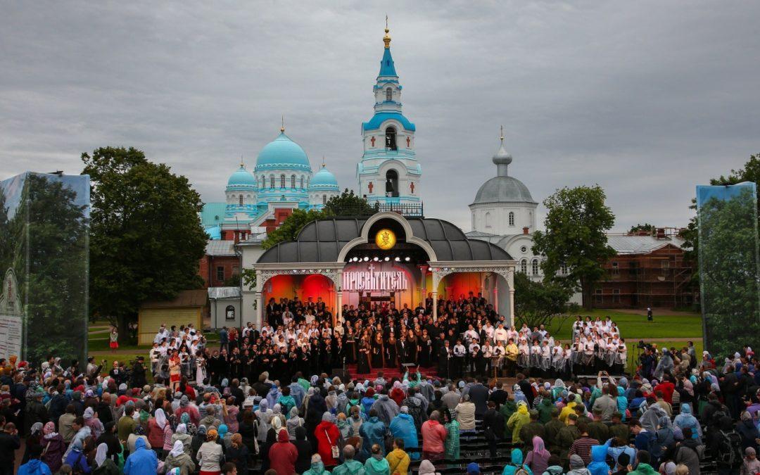 На Валааме состоится V Международный фестиваль православного пения «Просветитель»