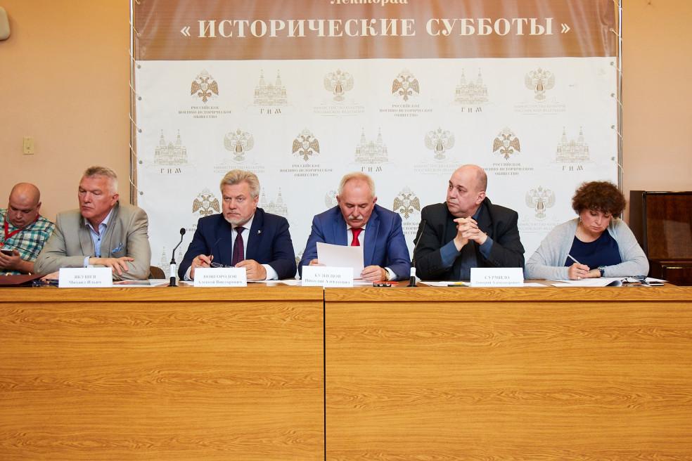 Круглый стол  «Эпоха великого князя Василия III: её значение в истории России и в музейной интерпретации»