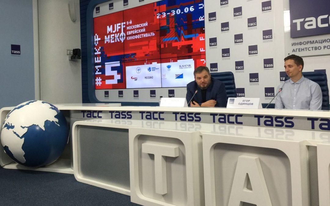V Московский еврейский кинофестиваль пройдет в Москве