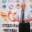 Международный научно-практический форум «Россия в 21 веке: глобальные вызовы, риски и решения»