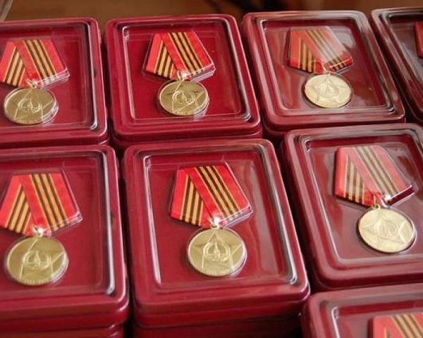 Учреждена юбилейная медаль к 75-летию Победы