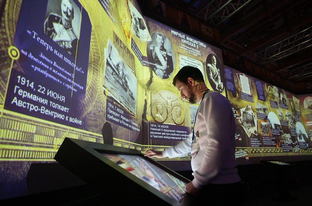 Выставка-форум «Православная Русь ― к Дню народного единства» открывается в ЦВЗ «Манеж» 4 ноября
