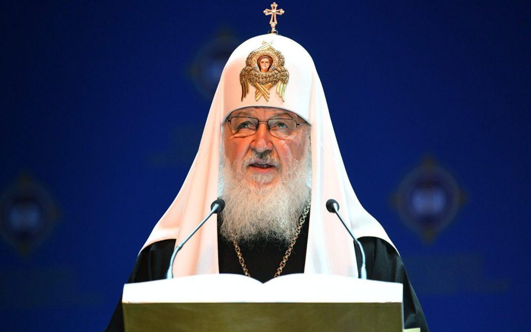 Русская культура объединила церковь и государство