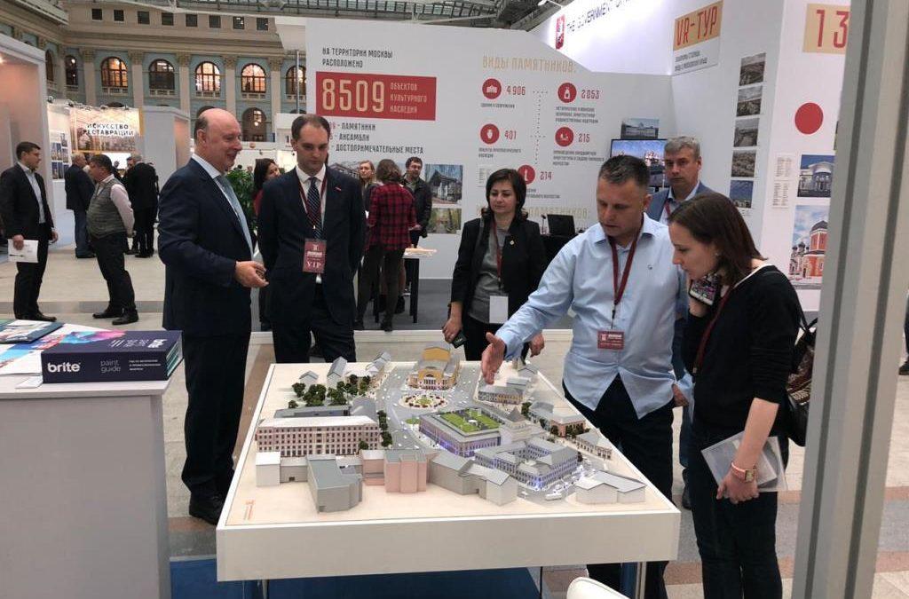 Выставка «Denkmal» по сохранению культурного наследия прошла в Москве