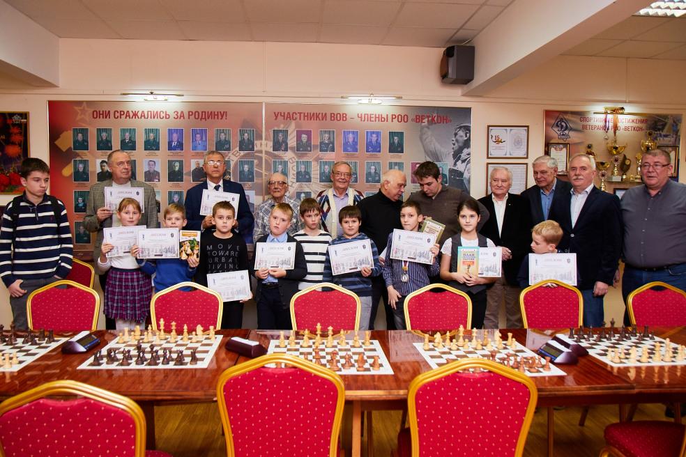 Шахматный турнир «Связь поколений»