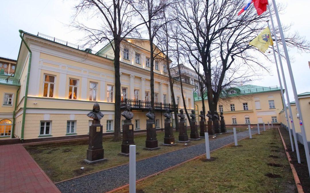 В Москве открыли Музей военной формы