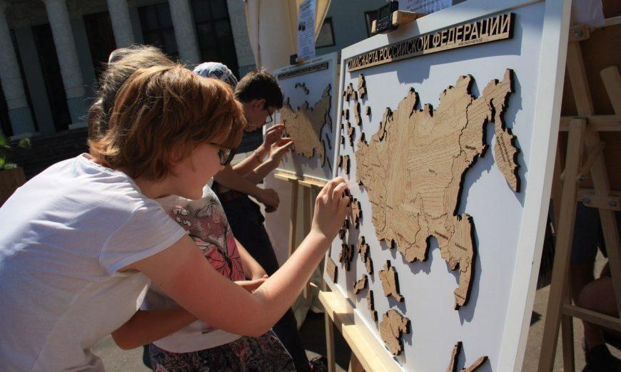 РГО вернет на карты исторические названия