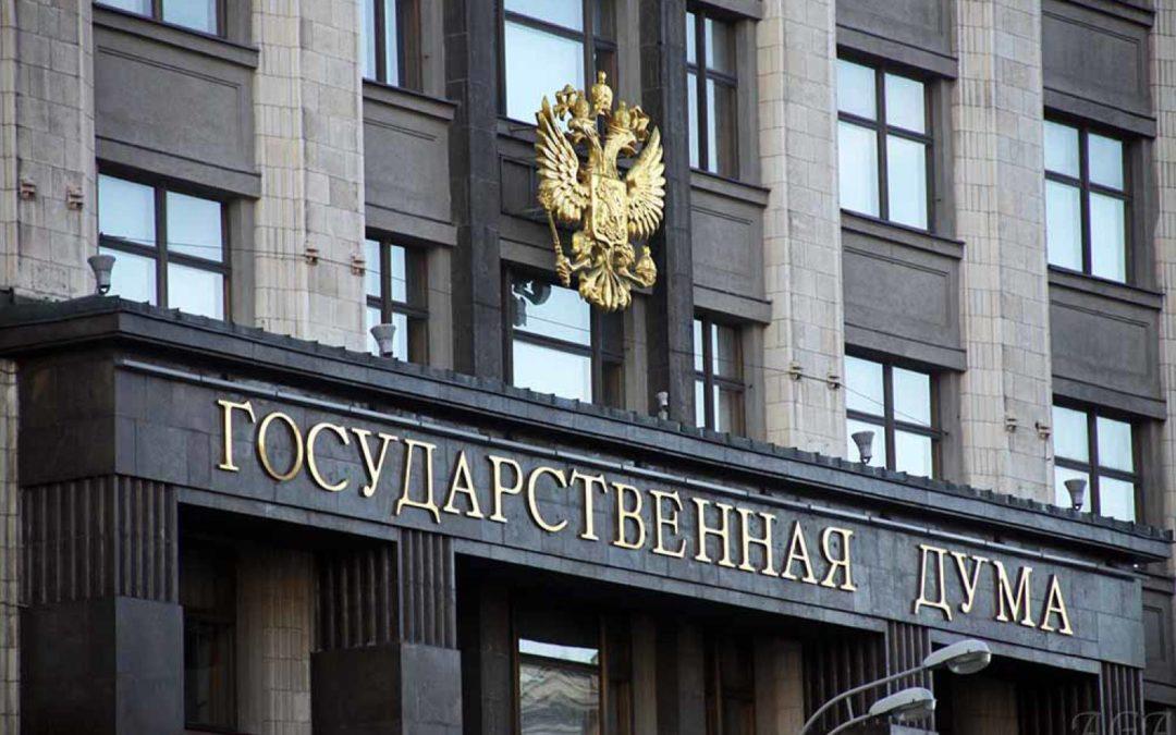 Депутаты Думы будут продвигать идею об институте исторической памяти