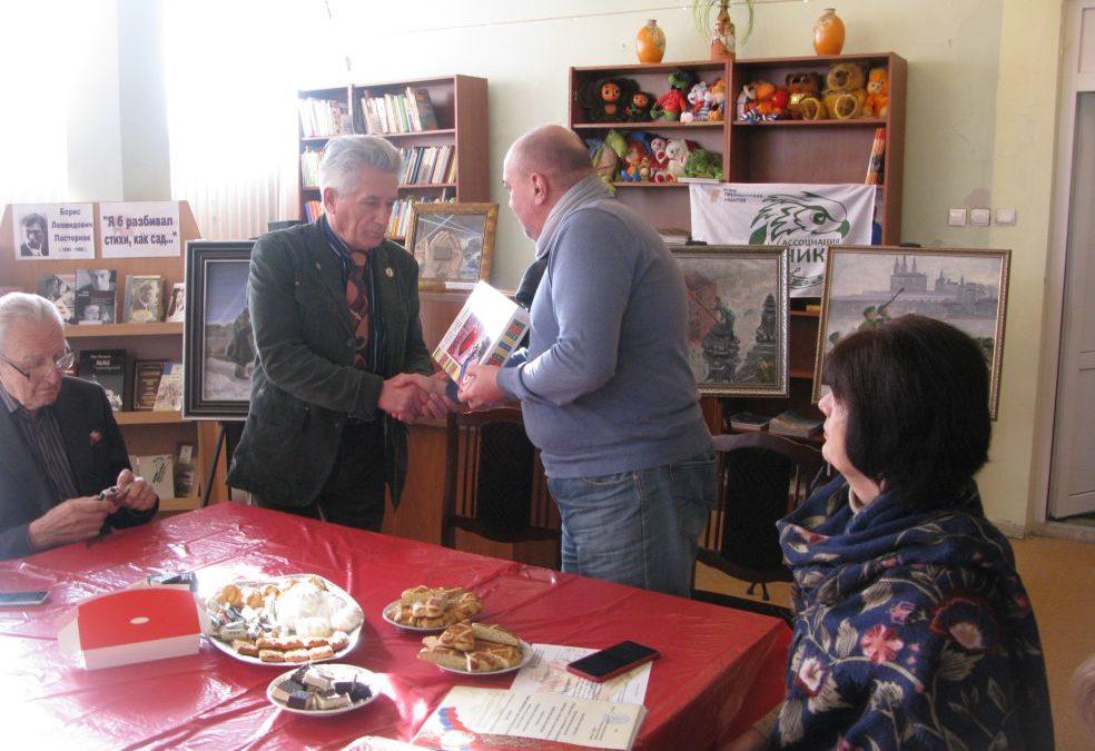 Встреча с жителями Одинцовского городского округа, посвящённая празднованию 75-летия победы в Великой Отечественной войне