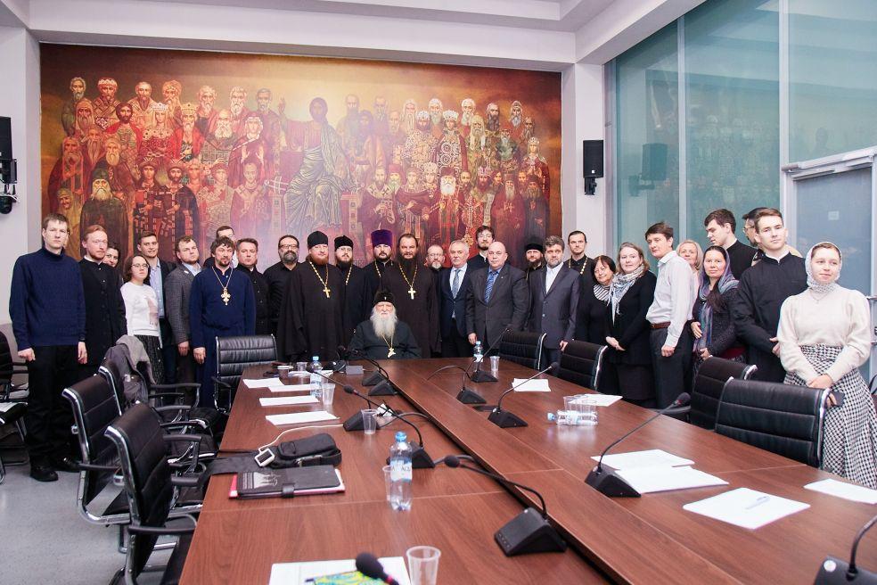 Конференция ««Идите, научите»: православное миссионерство в истории России»