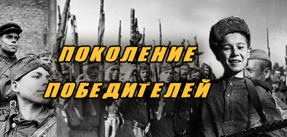 Следователи присоединятся к масштабному проекту музея Победы «Поколение победителей»