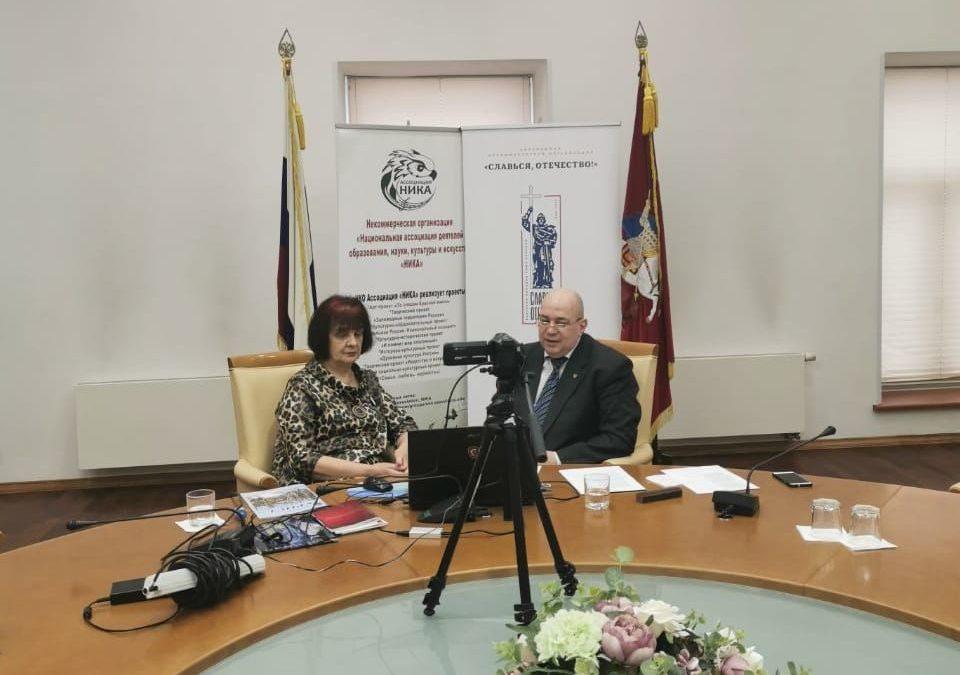 Круглый стол «Идентичность, культура и традиции коренных народов Камчатки» прошел в МДН