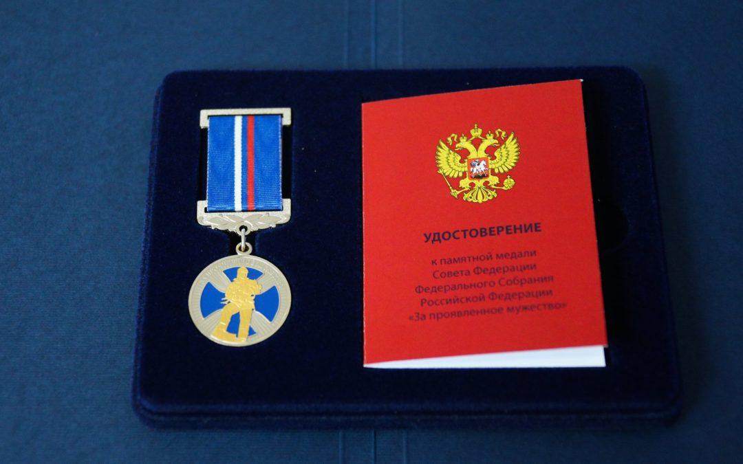 Детям-героям в этом году впервые вручат медаль Совета Федерации