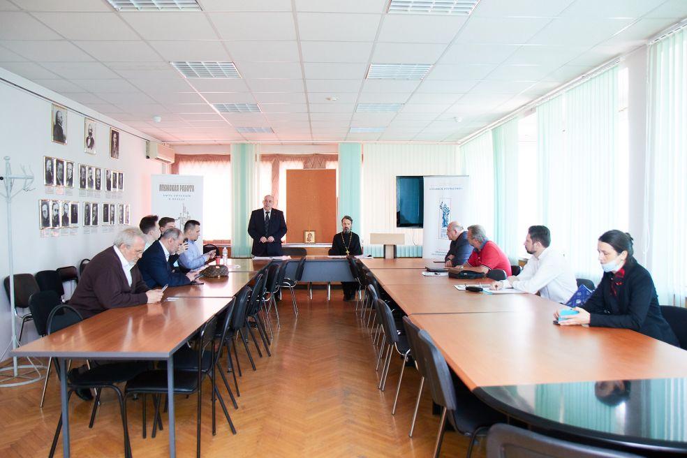 Научно-практическая конференция «Ценностные основы Русского мира. Наследие предков, современные тенденции и перспективы»