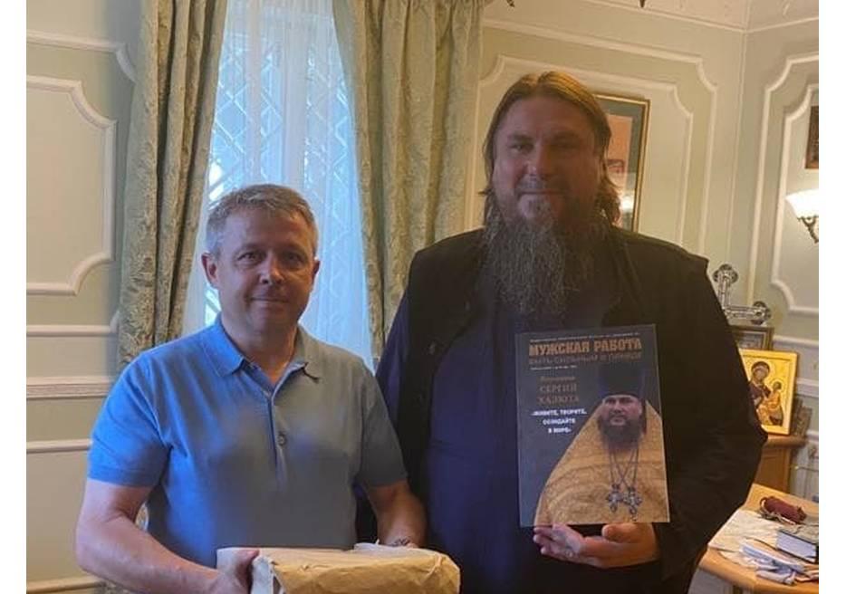 Встреча с благочинным Севастопольского церковного округа протоиереем Сергием Халютой