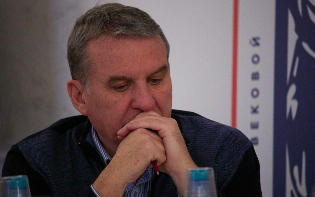 Соболезнование в связи с трагической гибелью Александра Владимировича Мельника