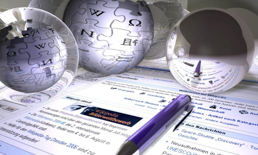 В России создадут аналог Википедии