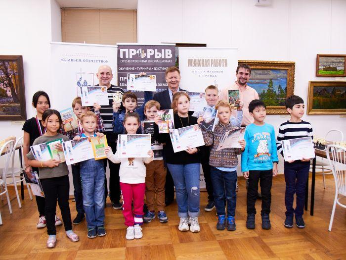 В МДН состоялся XVII детский турнир по шахматам «Путешествие к короне»